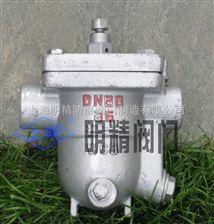 CS11H系列CS11H自由浮球式蒸汽疏水阀
