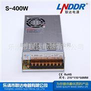 S单组输出稳压开关电源工控电源监控电源直流电源S-400W-24V17A