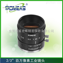 """普密斯-2/3""""百万像素工业镜头PMS-2514M"""