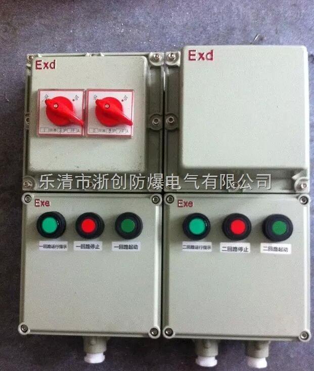 电机/水泵2.2kw电机防爆磁力启动器