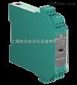 德国倍加福 P+F 耦合器 KFD2-BR-1.PA.1500