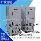 QF-1500A 1.5KW手摇移动式平面磨床集尘器,砂轮机打磨吸尘器