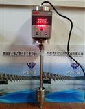 水导油位计MSL-450-P磁致伸缩液位变送控制器新品