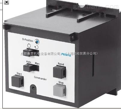 FESTO费斯托自动化控制柜安装说明