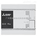 FX3SA-30MR-CM 三菱PLC FX3SA-30MR价格优惠 批发销售