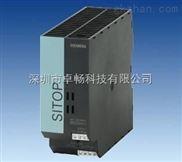 6EP1333-2BA01深圳卓畅科技