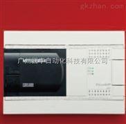 三菱PLC FX3GA-40MT-CM批发销售 FX3GA-40MR-CM特价 现货销售
