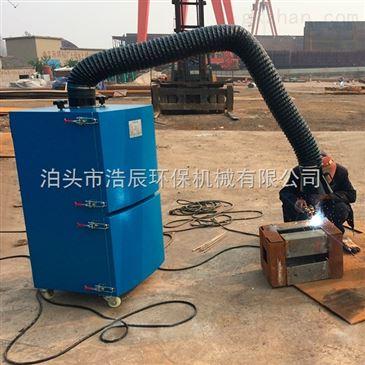 齐全 浩辰多用途可移动焊烟净化器/布袋除尘器