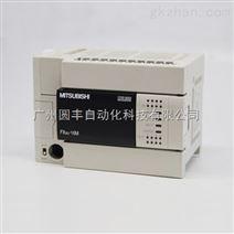 FX3U-16MR/ES-A 三菱PLC FX3U-16MR价格优惠 FX3U-16MR/ES-A优