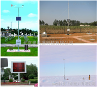 JKY-PAWS便携式自动气象站