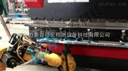 力泰科技自动折弯机器人上下料 折弯搬运机械手定制