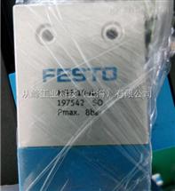 FESTO费斯托原装正品气爪HGP-10-A-B 197542