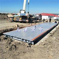 SCS-100T100吨电子汽车衡3米乘以16米地磅
