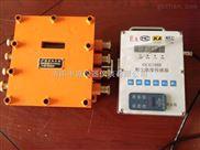 山东在线监测金属粉尘浓度监测仪系统