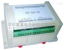 深圳富睿数据采集板FP-DA-01