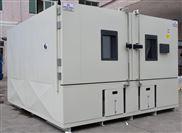 步入式高低温试验箱,大型恒温恒湿试验房