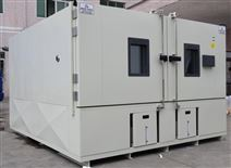 大型老化试验设备药品稳定性恒温恒湿箱