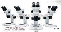 奥林巴斯显微镜代理商