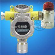 化工厂厂房溴甲烷气体泄漏报警器