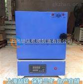 智能一体式箱式SX2-2.5-10马弗炉(高温箱式电炉)工业电炉实验电炉1200度