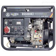 萨登SADEN 7KW小型柴油发电机组