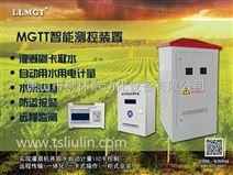 IC卡控制器 取水计量设备 农业智能灌溉 智能井房