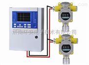 正规厂家直销【氢气可燃气体报警器】 氢气报警探测器多少钱