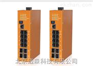 恒启导轨式全千网管型工业交换机HES12GM