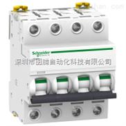 IC65N 4P D16A-供应特价正品施耐德IC65N 4P D16A断路器