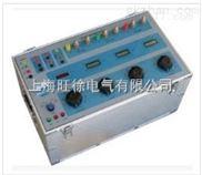 YZRC-500III三相热继电器校验仪