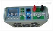 HNATL-1000-2直流断路器安秒特性测试仪