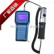 智能空气检测仪JC-1000手持式粉尘仪