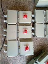 BLK52-100/4P防爆断路器厂家定做