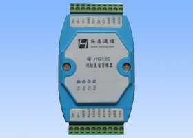 测控通信管理器