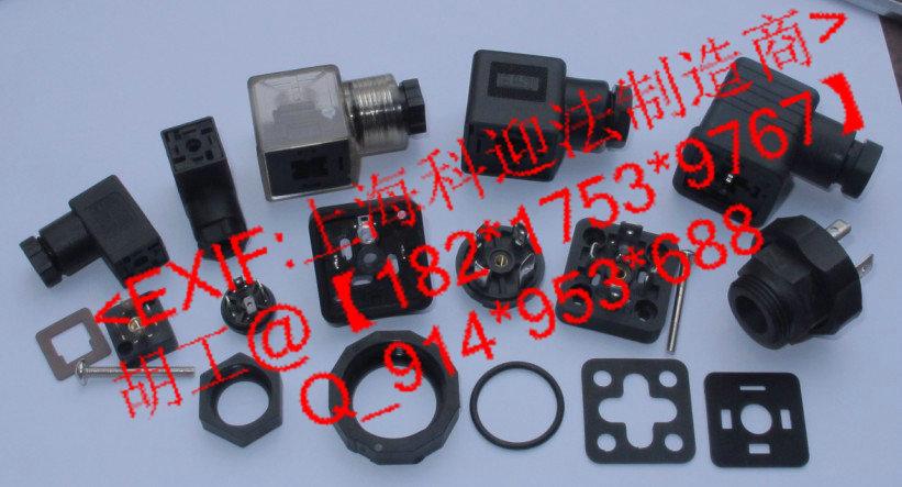 M27*1.5方座(M15*1.5园座)电磁阀