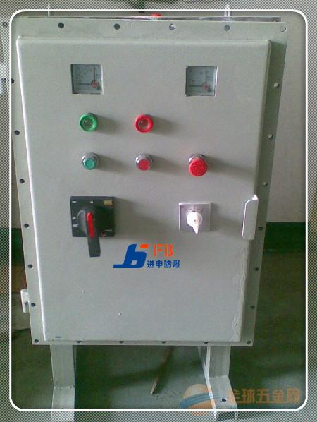 备电箱220电路连接