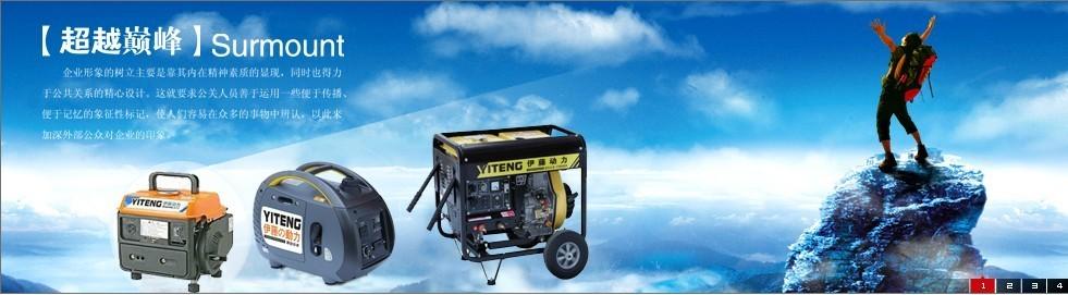 8kw交流电焊机绕组接线图