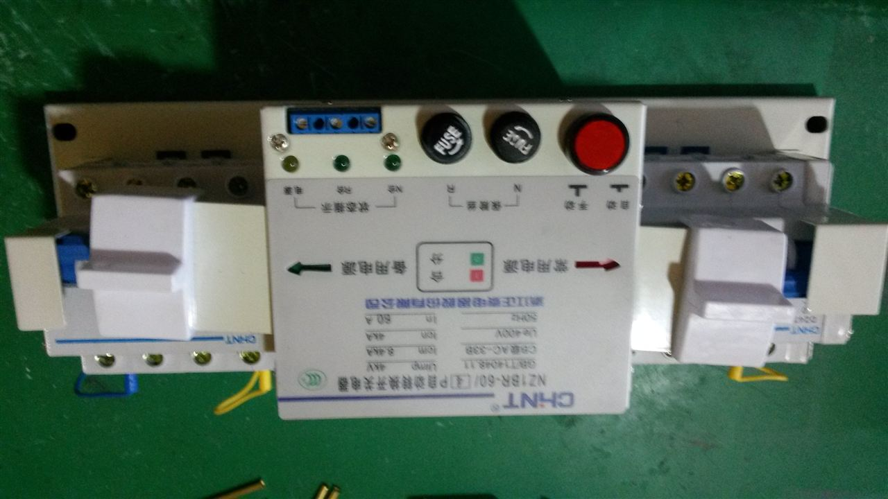 高仿正泰双电源nz1br-63 32a自动转换开关