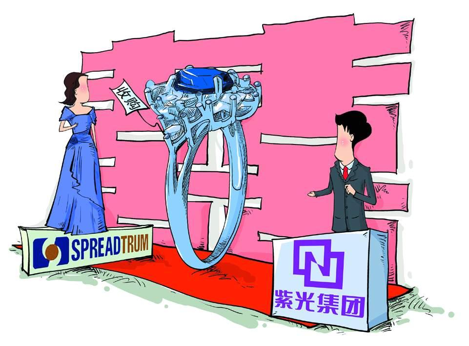 紫光收购锐迪科 集成电路整合迎大考