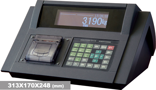 sg 耀华地磅显示器价格,国产大屏幕地磅显示器