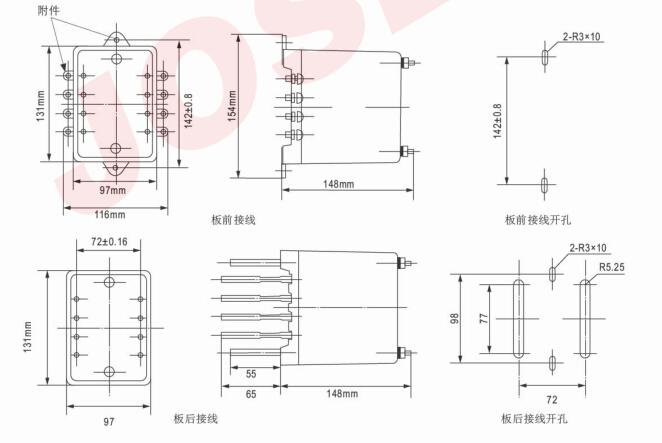 继电器  ●触点容量:在电压不超过250v