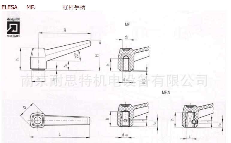 电路 电路图 电子 工程图 平面图 原理图 771_479