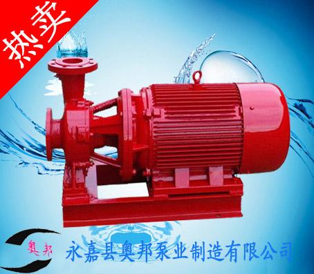 xbd-hw恒压消防泵 --使用条件: 转速:2900r/min(电机同步转速)