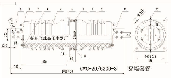 电路 电路图 电子 原理图 731_333