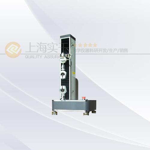 微机控制电动万能材料试验机