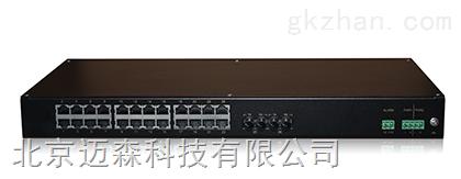 非网管型工业交换机