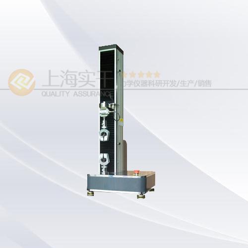 数显电子万能材料拉力机