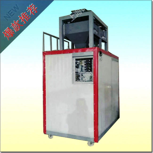 <strong><strong>_水稻电子定量包装秤_硫酸铵包装机</strong></strong>