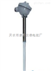 WRQ-330R型WRQ-330℃耐高温活动法兰热电偶0-1600℃