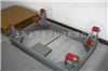 SCS-EX液态钢瓶电子秤带打印中国台湾主板全年免费保修 -N